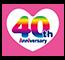 愛輸運輸記念ロゴ