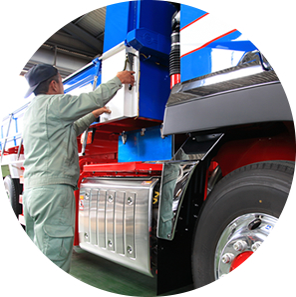 トラック二次架装・自動車修理事業