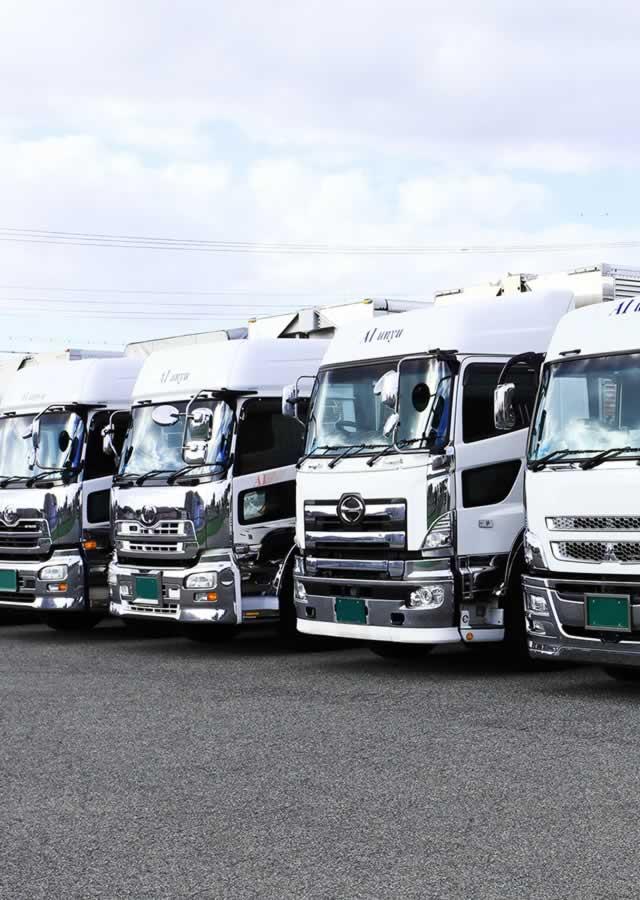 株式会社愛運輸が所有しているトラック