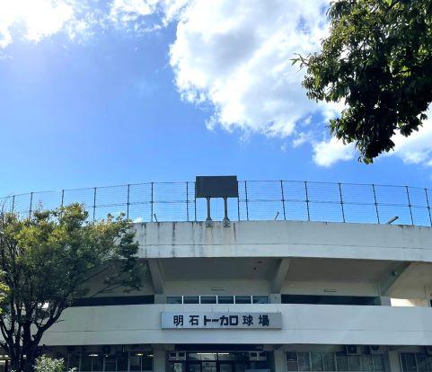 トーカロ球場.jpg