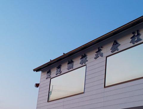 屋根の上.jpg