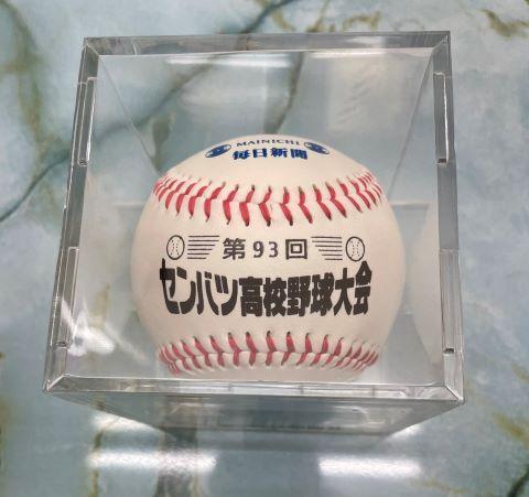 記念ボール1.jpg