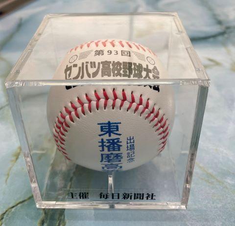 記念ボール3.jpg